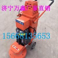 济宁万鑫厂家直销水磨石机安全操作规程