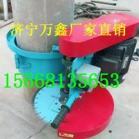 济宁万鑫直销厂生产的600型快速地面卡箍切桩机