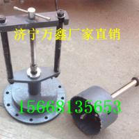 厂家直销50-200mm管道带压开孔器