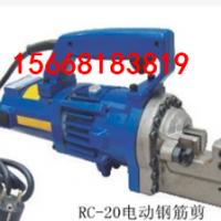 YQK-300 精品液压钳 液压钳批发价