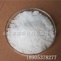 氯化镧放心产品,氯化镧生产厂家