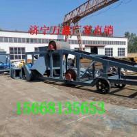 济宁万鑫生产卸料小车济宁万鑫   是由驱动平台、皮带机架、