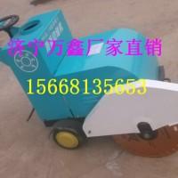 济宁万鑫专业生产马路切割机