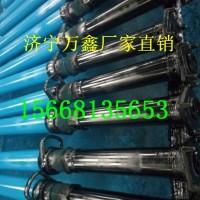 厂家批发DW单体液压支柱