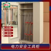 1.2厚普通免费的b2b平台工具柜 电力工具柜价格