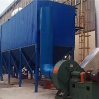 工业除尘设备 厂家订制 抛丸清理除尘设备 除尘器设备订制厂商