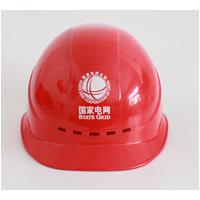 ABS免费的b2b平台帽 沈阳电厂防护帽 电力施工绝缘帽可定制